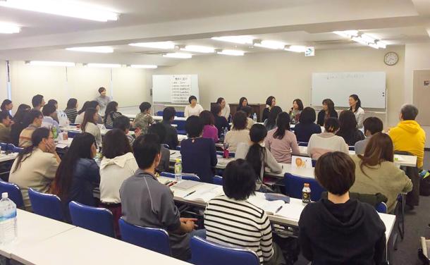 心書協会:2級講座
