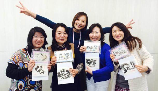 心書協会:インストラクター養成講座